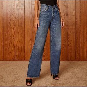 Denim Forum The Maya Cotton Mid-Rise Wide-Leg Jean